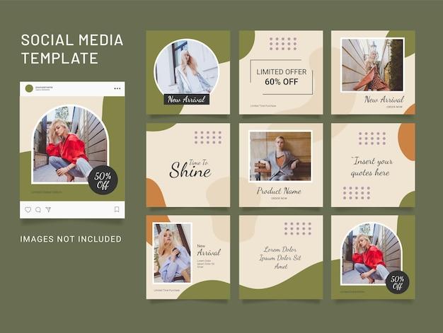 템플릿 instagram 퍼즐 소셜 미디어 패션 여성 피드