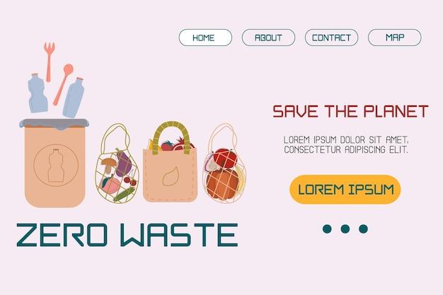 テンプレート、イラスト付きのレイアウトのランディングページ、プラスチック製のゴミ箱、持続可能な開発または環境保護の概念の製品用バッグ。フラットスタイルのベクトルイラスト。