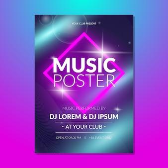 Шаблон светового эффекта абстрактный музыкальный постер
