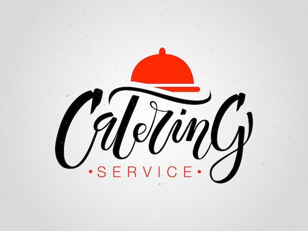 ケータリング会社のロゴのテンプレート。手でスケッチしたケータリングのロゴタイプのレタリングのタイポグラフィ。ケータリング、屋外イベント、レストランサービスのロゴを白い背景で隔離。ベクターイラストeps10