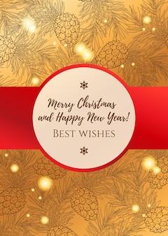 황금 소나무 레이스와 빨간 리본 휴일 인사말 카드 서식 파일