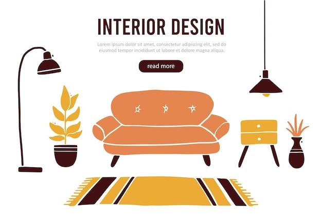 거실 가구, 소파, 집 식물, 플로어 램프, 선반, 카펫의 템플릿. 간단한 유행 플랫 스타일.