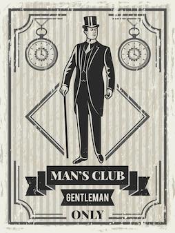 紳士クラブのレトロなポスターのテンプレート。バナービクトリア朝の男のイラスト
