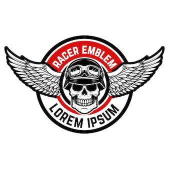 レーサークラブのエンブレムのテンプレート。翼を持つ頭蓋骨。ロゴ、ラベル、バッジ、記号の要素。図