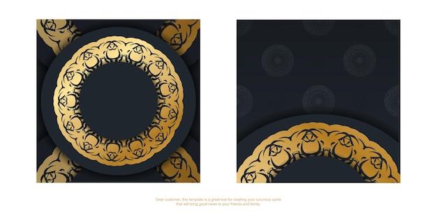 Шаблон открытка черного цвета с роскошным золотым узором подготовлена к печати.