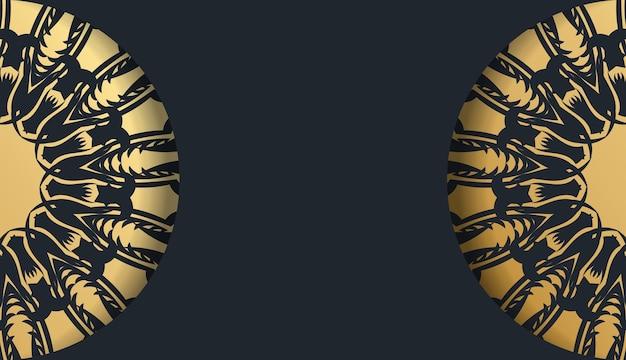 Шаблон открытки в черном цвете со старинным золотым орнаментом для поздравлений.
