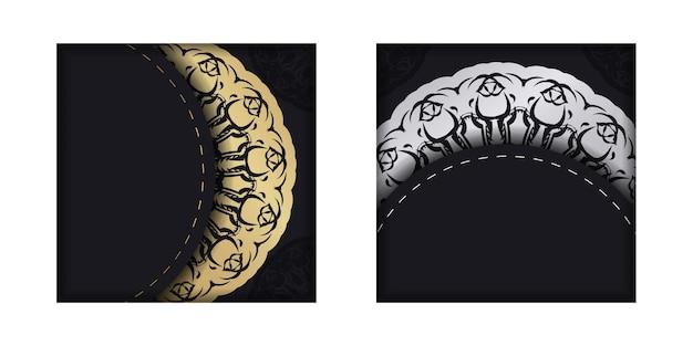 Шаблон открытки в черном цвете со старинным золотым орнаментом, подготовленный для типографии.
