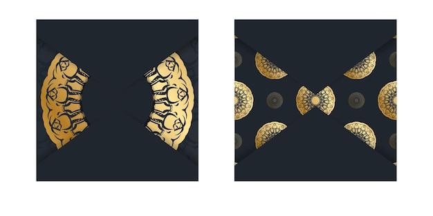 Шаблон открытки черного цвета со старинным золотым орнаментом, готовый к печати.