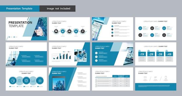 パンフレットのテンプレートプレゼンテーションデザインとページレイアウト