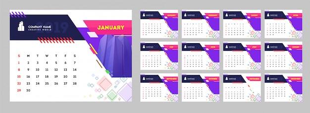 テンプレートスタイル、12カ月カレンダーデザインのセット。