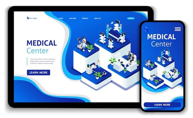 Шаблон веб-сайта изометрические концепция целевой страницы врач диагностирует пациента в больнице. медицинский центр. легко редактировать и настраивать, отзывчивый.