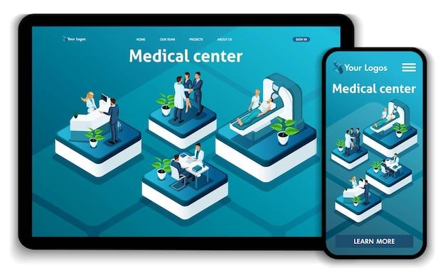 テンプレートウェブサイトアイソメトリックランディングページのコンセプト医療センター。病院で患者を診断する医師。編集とカスタマイズが簡単で、適応性があります。