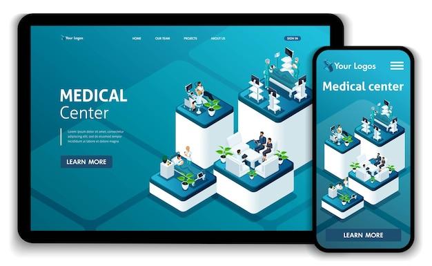 テンプレートウェブサイトアイソメトリックランディングページのコンセプト医療センター。病院で患者を診断する医師。編集とカスタマイズが簡単、レスポンシブ。