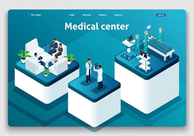 Шаблон веб-сайта изометрические концепция целевой страницы медицинская больница. врач ставит диагноз пациенту в больнице. легко редактировать и настраивать.