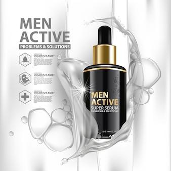 男性のためのテンプレート美白クリームパッケージデザイン