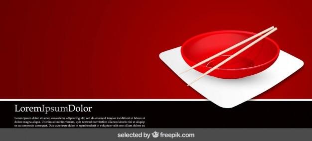 중국 그릇 템플릿