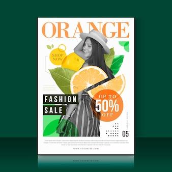 Шаблон с оранжевым предложением продажи