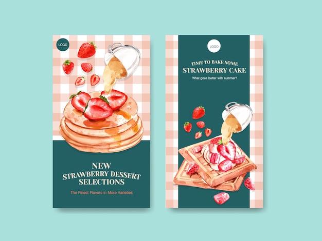 와플과 팬케이크 수채화 일러스트와 함께 소셜 미디어를위한 딸기 베이킹 디자인 템플릿