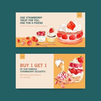 イチゴのベーキングデザインソーシャルメディア、オンラインコミュニティ、インターネットの水彩イラストのテンプレート