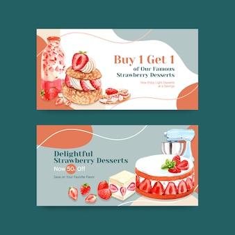 딸기 베이킹 디자인 소셜 미디어, 온라인 커뮤니티 및 인터넷 수채화 일러스트 템플릿