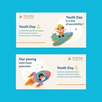 国際的な青年日、ソーシャルメディア、水彩画の青年日デザインのテンプレート
