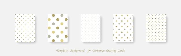 クリスマスグリーティングカードのテンプレートの背景