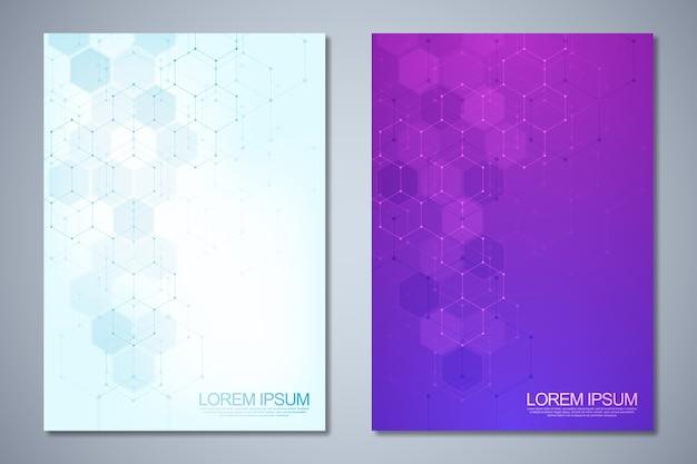 抽象的な六角形のパターンを持つ表紙やパンフレットのテンプレート。