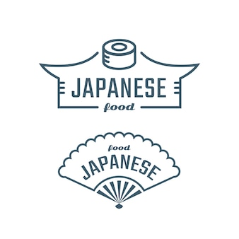 テンプレートロゴ寿司や日本料理。ベクターデザイン寿司エンブレムと扇子