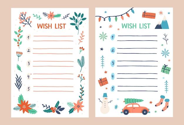 Шаблоны списка желаний, украшенные традиционными сезонными рождественскими украшениями