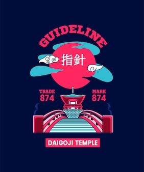 Temple building illustration japanese art