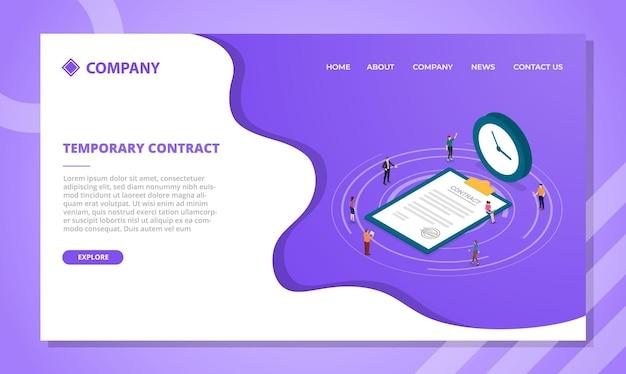 アイソメトリックスタイルのベクトルを使用したウェブサイトテンプレートまたはランディングホームページの一時的な契約コンセプト