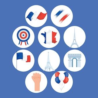 パリ祭の10の要素セット