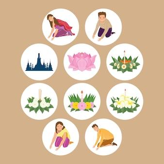 Ten loy krathong icons
