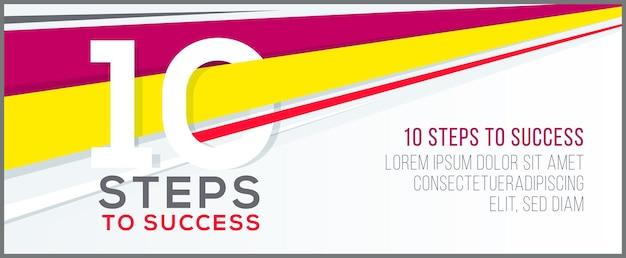 성공을 위한 10단계. 웹 비즈니스 개념에 대 한 배너입니다. 디자인을 위한 템플릿입니다.