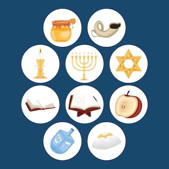 Ten yom kippur set icons Premium Vector
