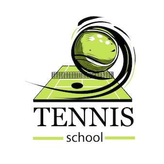 テニスのエンブレム。テニスボール。テニスクラブ、テニススクール、トーナメント。ロゴデザイン。