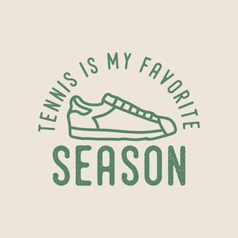 Теннис - мой любимый сезон винтажная типография теннисная футболка дизайн иллюстрация