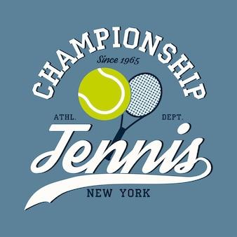 ラケットとボールのテニススポーツアパレルニューヨーク選手権tシャツのタイポグラフィエンブレム