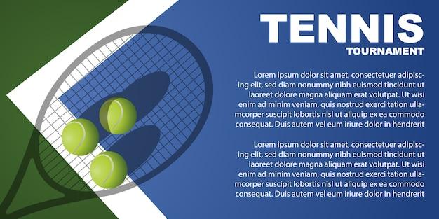 テニストーナメントのポスターデザイン。ベクターテンプレート。