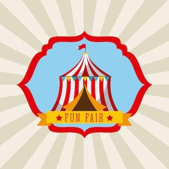 텐트 놀이 재미 박람회 테마 파크 포스터