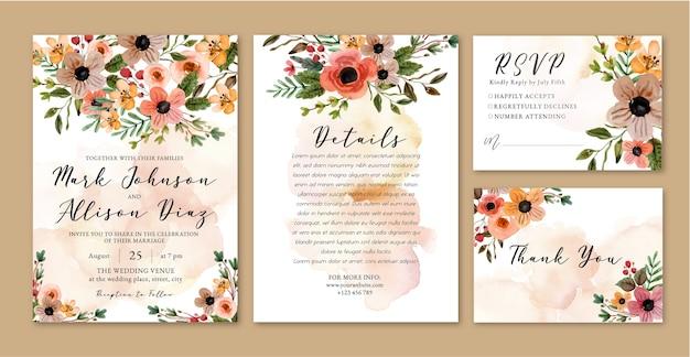 テラコッタ黄色と茶色の花の水彩画ヴィンテージ結婚式の招待状