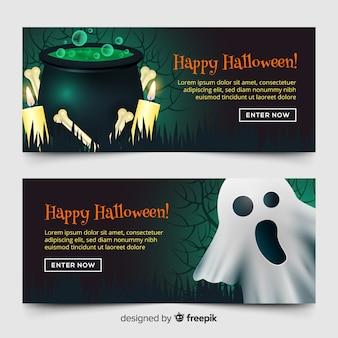 Потрясающие баннеры хэллоуина с реалистичным дизайном
