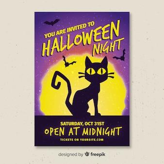 Потрясающий плакат для вечеринок на хэллоуин с плоским дизайном Бесплатные векторы