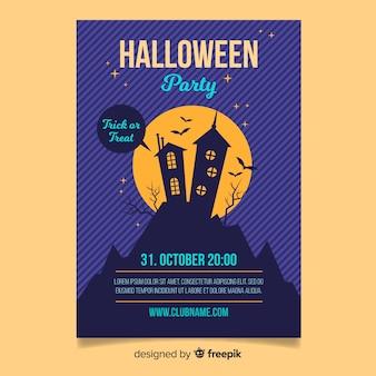 Потрясающий плакат для вечеринок на хэллоуин с плоским дизайном