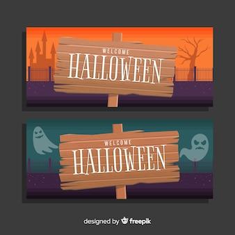 フラットデザインのterrirfic halloweenバナー