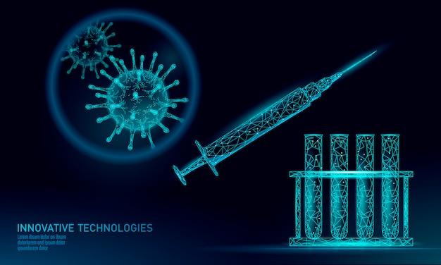 테스트 튜브 바이러스 주사기. 실험실 분석 의료 질환 감염 치료.