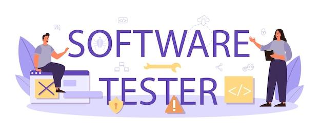 Tester software typographic header