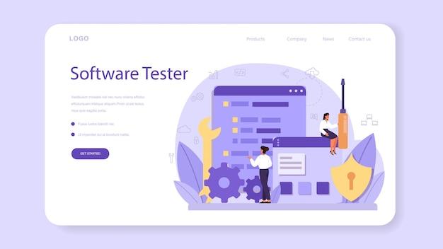 Testing software web banner or landing page