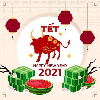 Têt вьетнамский новый год в плоском дизайне