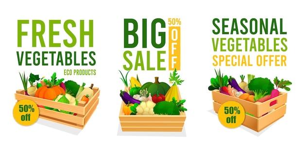 Текстовая реклама для набора сезонных продуктов